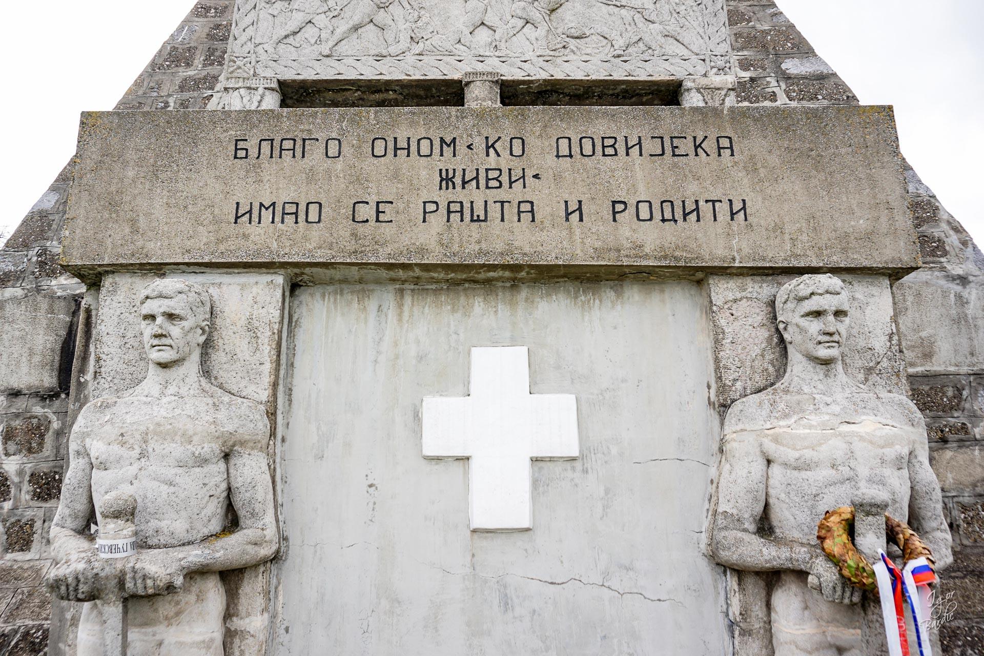 ... spomenika