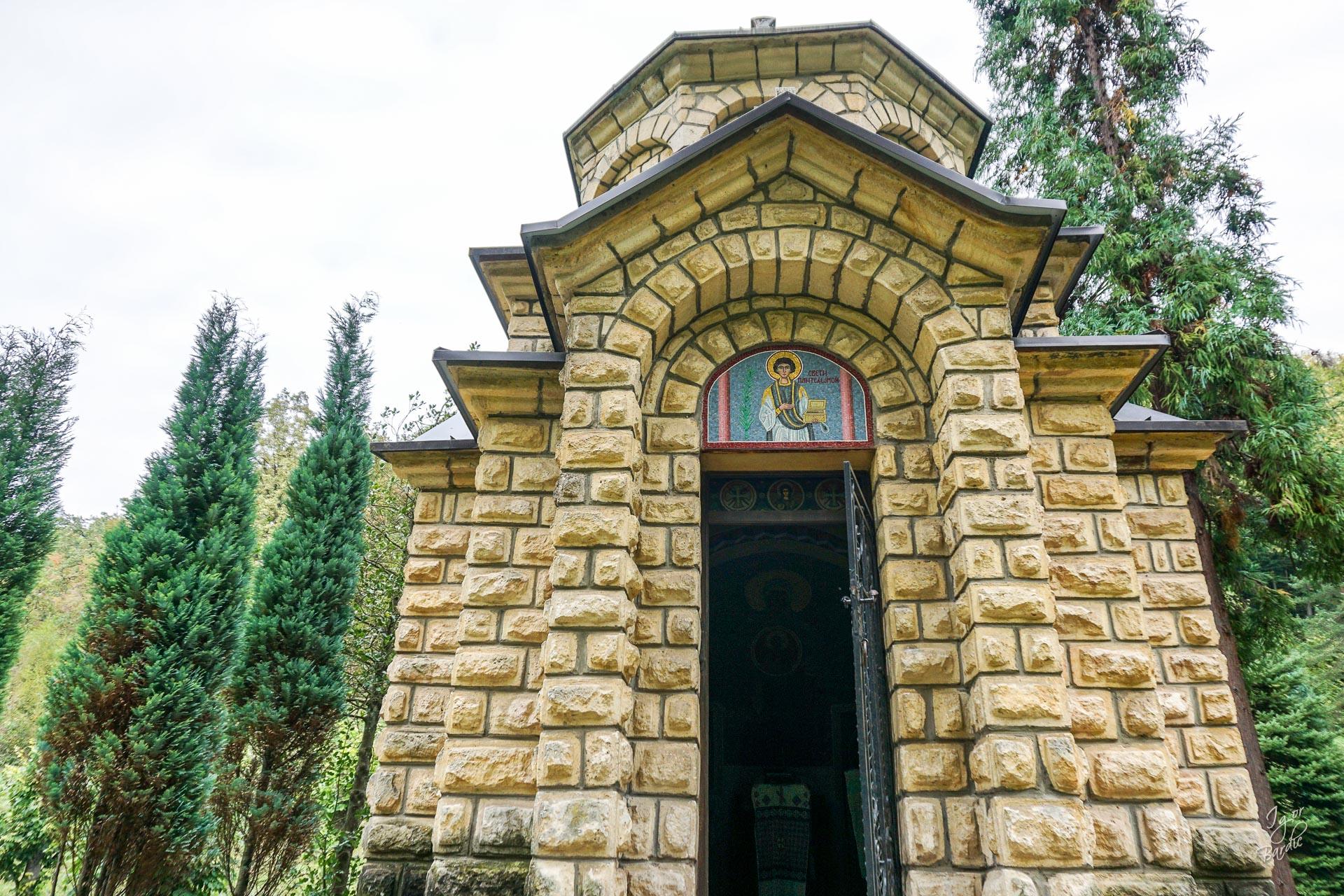 Ulaz u kapelicu