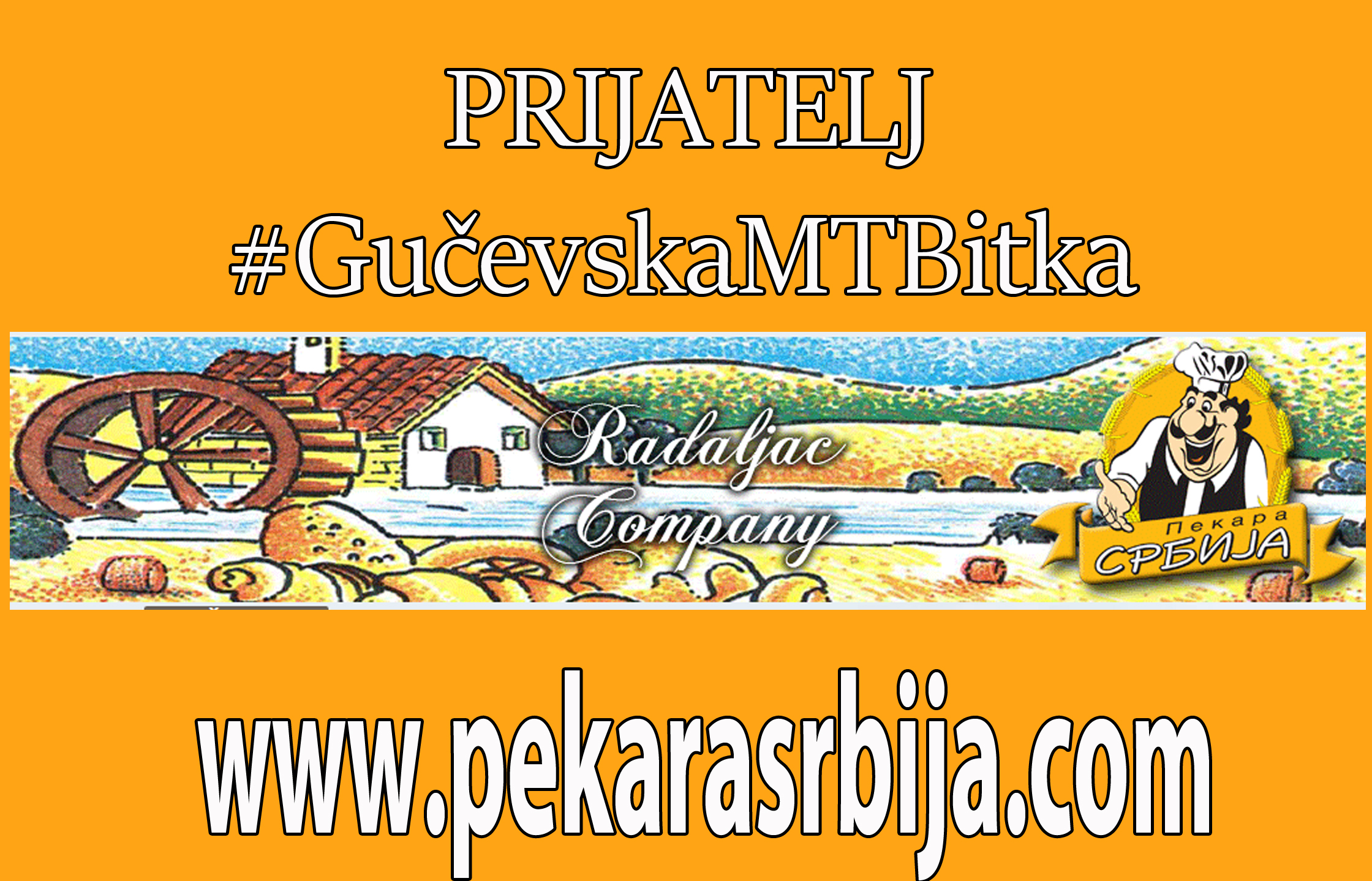 Pekara Srbija